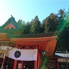 yurayuraが届ける 日本の神社と神様のお話 Lesson2