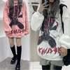 プルオーバー パーカー クマ ベアー プリント 韓国ファッション レディース オーバーサイズ