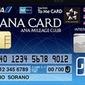 【終了】ソラチカカードの入会キャンペーン!ポイントサイト経由で2,000円分の特典獲得!