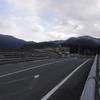 長門市の山、権現、天井と石原峠のこと2