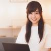 アルバイトの志望動機 文例(事務・データ入力)