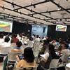 ネパール訪問報告会&東大SDGs教育政策を学ぶイベントを開催しました!