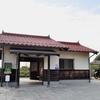 山陰本線:石見福光駅 (いわみふくみつ)