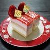 苺のムースとレアチーズのケーキのレシピ