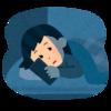 更年期の不定愁訴、不眠・睡眠障害