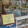 京成佐倉の古本屋、オープンしました(プレ・オープンですが・・)
