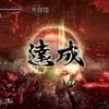 DLC第3弾『仁王 元和偃武』で堂々完結!