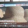 麦わら帽子の天日干し