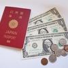 外貨両替 大黒屋よりもお得な両替所ランキング!どこが1番お得なのか米ドルで調べました!