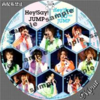山田涼介、TV初の恥ずかしい姿を披露! Hey! Say! JUMPが「VS嵐」初登場