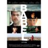 DVD「バベル」