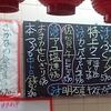 🥥なべいち@大阪市🥥