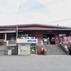山陽本線:安芸中野駅 (あきなかの)