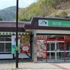 谷川岳PA上り線(群馬県みなかみ町)訪問記