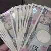 函館スプリントステークス2019の予想をしてみたいと思ふ。