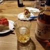 『富士山麓』販売終了してしまったけど安ウイスキー界の名作