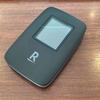 Rakuten Wi-Fi Pocketの電池持ちを改善する方法