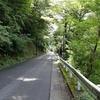 【箱根ハイキング】飛龍の滝と浅間山【箱根湯本→畑宿→湯坂路入口→宮ノ下】