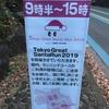駒沢公園で