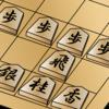 「百鍛将棋」と「ボナンザ」