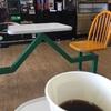 ツルヤの80円コーヒー