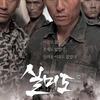 最近ダラ観した韓国映画などなど