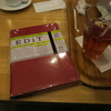 来年もEDiTというスケジュール帳を使うよ!