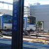 【鉄道ニュース】相模鉄道新7000系7751編成が営業運転を離脱