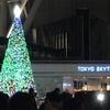 東京スカイツリークリスマスイルミネーションプロジェクションマッピングを見に行ってきました