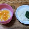 離乳食初期(47日目・6ヶ月)☆メニュー『かぼちゃのおかゆ  トロトロ豆腐の小松菜和え』たんぱく質を取るなら豆腐が便利!下ごしらえもカンタンです!【レシピ付き】