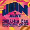 2018年の僕とでんぱ組.inc ~ #4 JOIN ALIVE 2018
