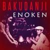 エノケン映画鑑賞記16「エノケンの爆彈兒」