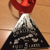 第28回チャレンジ富士五湖ウルトラマラソン絶対完走しようぜ!ブログ(本人出ません)