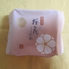 かわいい和菓子(季節の和菓子) 「桜花しぐれ」:源吉兆庵(東京銀座)