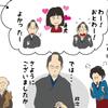 イラスト感想文 NHK大河ドラマ おんな城主直虎 第21回「ぬしの名は」