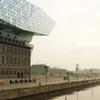 Nieuw Havenhuis by Zaha Hadid