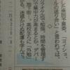 「外勉・カフェ勉」が流行?札幌には図書館がないからでしょ?w