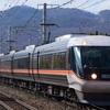 第1214列車 「 383系特急しなのを狙う 2020・冬 信越本線紀行その2 」