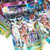 びっくら?たまご仮面ライダービルド最強ファイナルフォームが発売