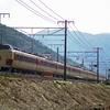 1997年1~3月期の鉄道汚写真 サヨナラの381系・ク2320形