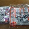 ゆるミニマリスト主婦が100円ショップで購入するお得なモノベスト3!