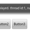 【Android】 UIスレッドとは別スレッドからのToastの表示
