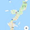 【旅先からの投稿】伊平屋島に来ています。