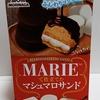 森永製菓「マリーで仕立てたマシュマロサンド」