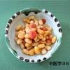 暑気あたりに…・トマト・手亡豆