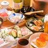 【オススメ5店】自由が丘・田園調布(東京)にある小料理が人気のお店
