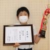 [PYP]アフタースクール「ロボット教室」全国大会MVP受賞!