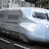 山陽新幹線、運休していた一部定期列車の運行を6月13日から再開。