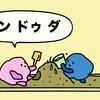 【英語】こどもと一緒にフォニックス動画