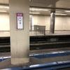 大阪メトロ谷町線の天王寺駅のこの場所の駅名板も新しく!